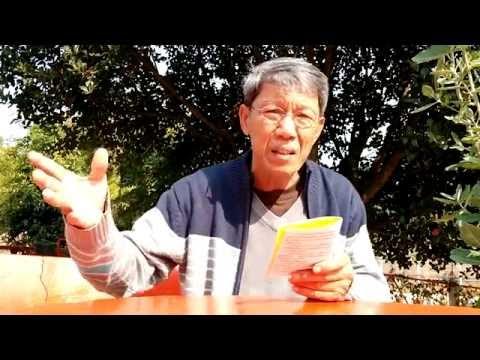Wisut Rueangwansila 23659