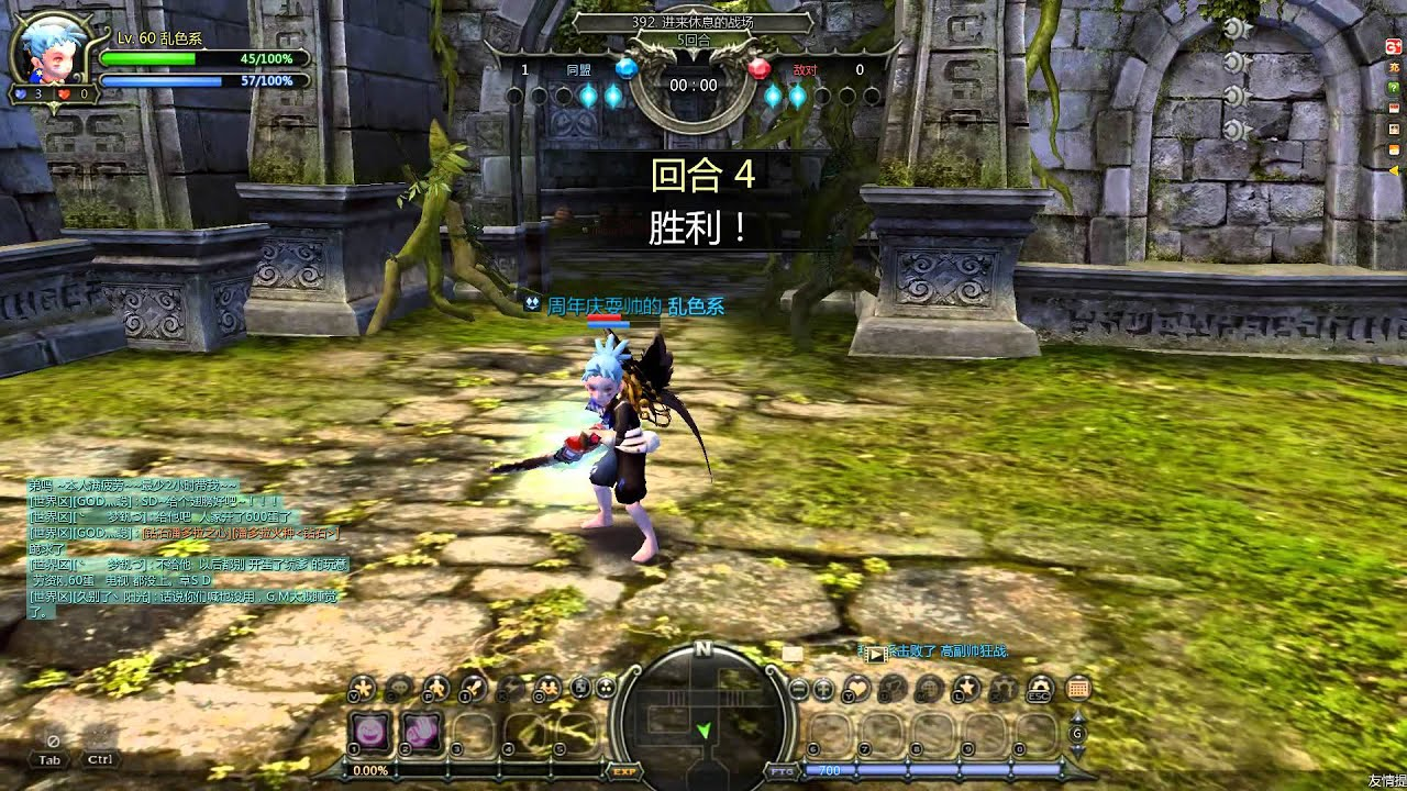 china dragon nest lvl 60 destroyer vs barbarian youtube