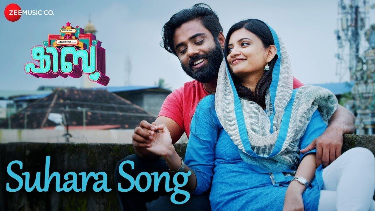 Suhara Song Review (Aliyukayayi) | Shibu | Karthik | Sachin Warrier | Arjun & Gokul