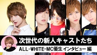 AIR GROUP 【ALL -WHITE-】http://host-tv.com/shop/66 【ART】http://h...