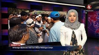 Rohingya Daily News 18 December 2017