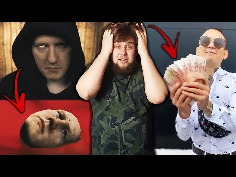 ДК поразил всех новым клипом   На что Моргенштерн потратил эти деньги?