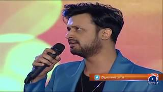 Atif Aslam New Song Mere Watan By Pak Army ISPR  23 March Live Performance 2018