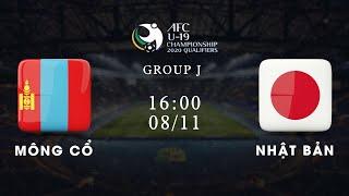 Trực tiếp | Mông Cổ - Nhật Bản | Bảng J vòng loại giải U19 châu Á 2020 | VFF Channel