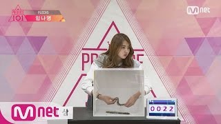Video [Produce 101] Pledis_ParkSiyeon, LimNayoung, JungEunwoo, ZhouJieQiong @Hidden Box EP.01 20160122 download MP3, 3GP, MP4, WEBM, AVI, FLV Agustus 2017