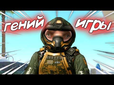 Гений игры #2 на РМ в варфейс/warface