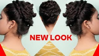 Simple and easy bun hairstyle for summer || #Newlook hairstyle || cute hairstyles || juda hairstyle
