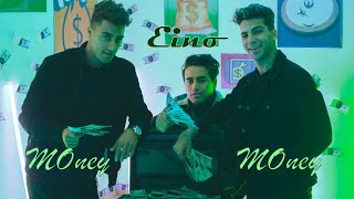 حوده اينو - ماني ماني / Hoda Eino - Money Money ( Official Video Clip )