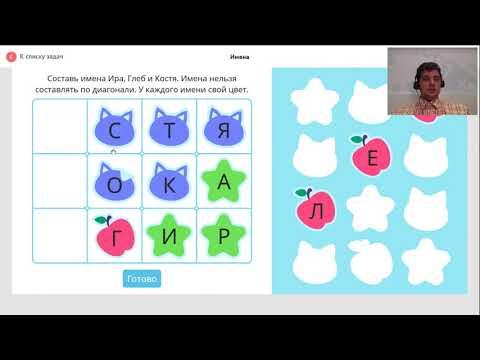 Осенняя олимпиада Заврики по математике для младших классов: разбор пробного тура