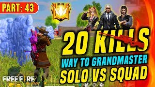 20 Kills in Solo vs Squad Way to GrandMaster😂 - Garena Free Fire