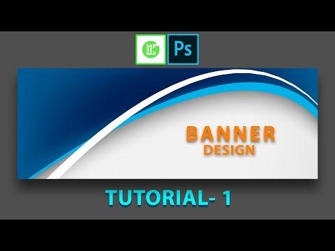 Banner Design In Photoshop In Hindi   Photoshop Banner Design In CS6