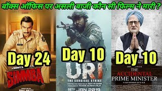 Simmba 24th Day Vs Uri vs The Accidental Prime Minister 10th Day Box Office Collection