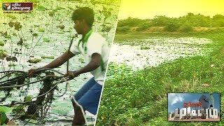 Nammal Mudiyum 22-07-2017 Puthiya Thalaimurai tv Show