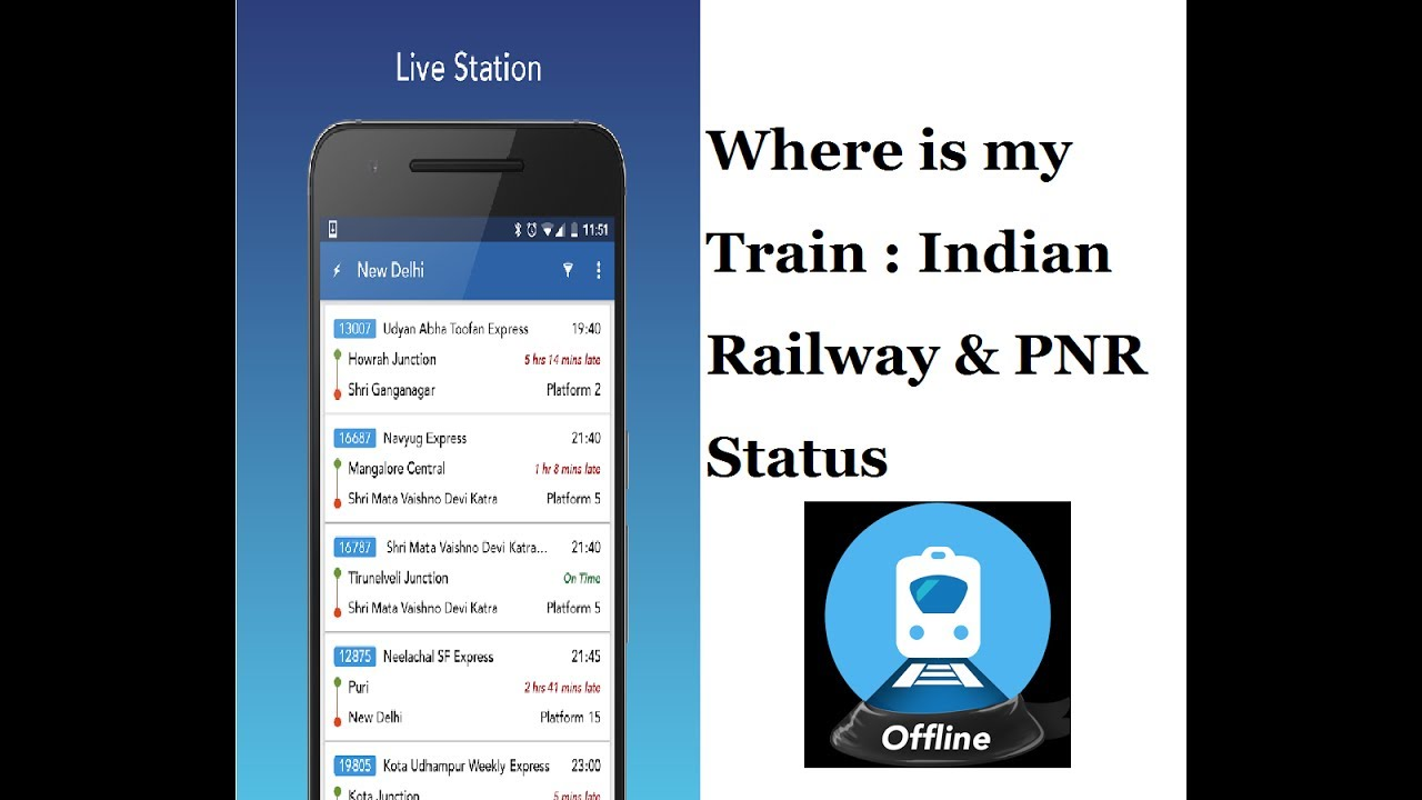 where is my train app owner