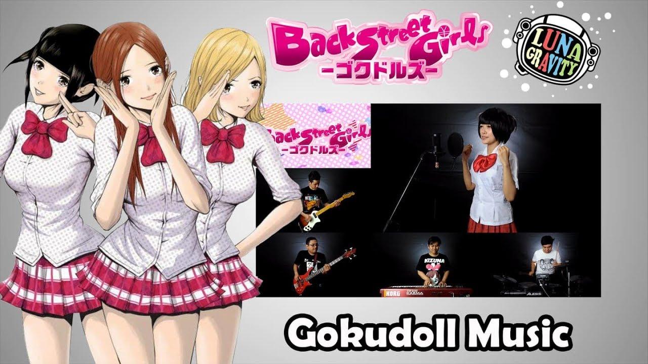 Back Street Girls Gokudolls Op Gokudoll Music Full Band With Lyrics Youtube