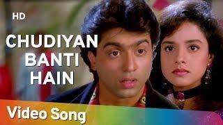Chudiyan Banti Hain Dukano Mein (HD) | Aazmayish Songs | Anjali Jathar | Rohit Kumar | Mohnish Bahl
