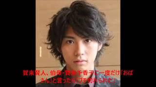 昨年8月に女優・榮倉奈々(29)と結婚し、6月に第1子が誕生した俳...