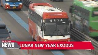 Mass exodus for Seollal holiday begins in Korea