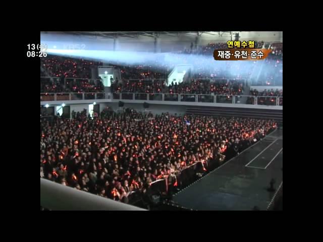 [ENG SUB] [HD] JYJ Worldwide Showcase in Seoul 101013 KBS News Time