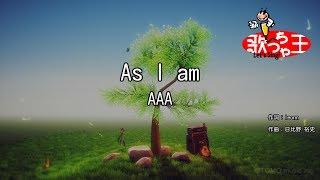【カラオケ】As I am/AAA