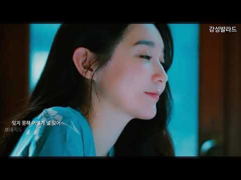 강민경(Kang Min Kyung, Davichi)-사랑해서 그래(Because I Love You)/가사