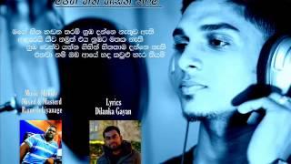 Mage Hitha Handana Tharam - Rajitha Gunawardane