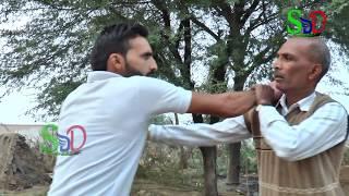 खिचड़ी खाने के चक्र मे भालू की जमके पिटाई # Rajasthani Haryanvi Comedy # Sherda Desi Dude