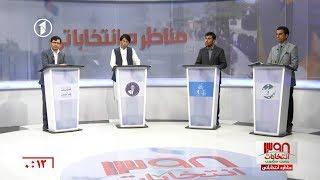 Election Debate - Ep. 09 - مناظرهی انتخاباتی ۱۳۹۸
