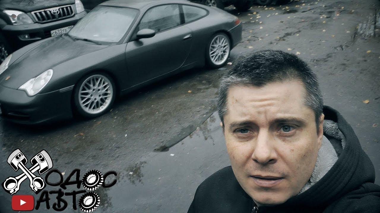 Porsche Carrera часть 1-я Застучал мотор.