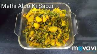 Methi Aloo Ki Sabzi/Fenugreek Potato Recipe/Simple Quick and Easy Recipe