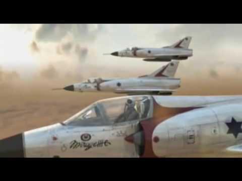 Israeli Air Force - Heyl Ha'Avir