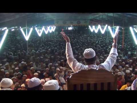 New Full HD Waz.. বাংলার ইতিহাসে সর্বশ্রেষ্ঠ বক্তা, মাওলানা হাফিজুর রহমান সিদ্দীক [কুয়াকাটা]
