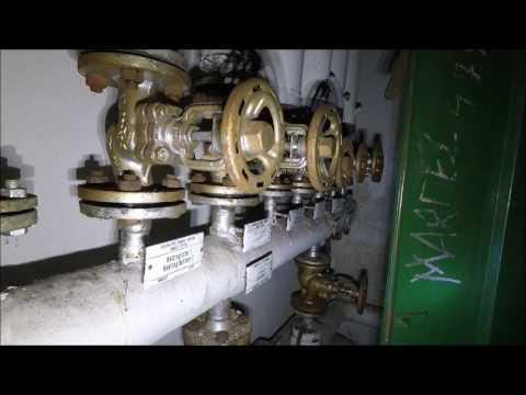 Abandoned airforce base Germany.  Founded strange bunker facility.