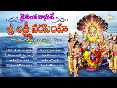 Lord Narasimha Swamy Telugu Devotional Songs-Bhakthi-Jukebox-Vaikunta Vasude Sri Lakshmi Narasimha