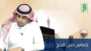 كيف تنقل قضيتك بدعاء  -الدكتور محمد القايدي