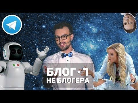 #БНБ 3.1 [Бузова vs ИИ, Челленжды vs Мозг]