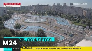 Телеканал Москва 24 показал, что происходит в Бухаресте во время пандемии коронавируса - Москва 24