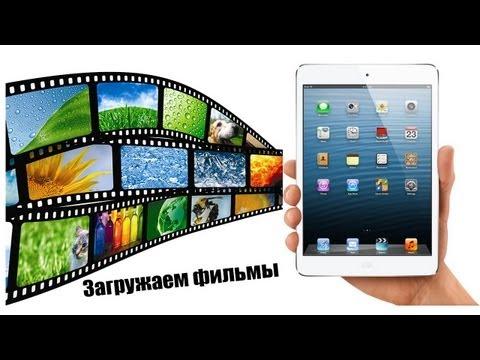 Видео Каталог Фильмов. Программа для бесплатного