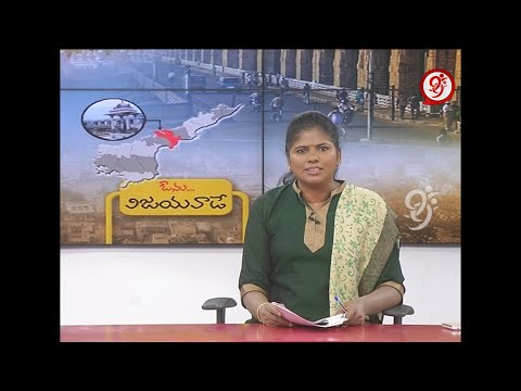 Capital Vijayawada - Open Talk with Ajitha - 04-09-2014 - 99tv