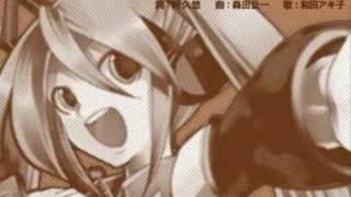 【初音ミク】あの鐘を鳴らすのはあなた - 和田アキ子