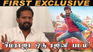 'வேற எந்த Hero வும் ஒத்துக்கல' Director Ponram Exclusive Interview | Seemaraja | Sivakarthikeyan