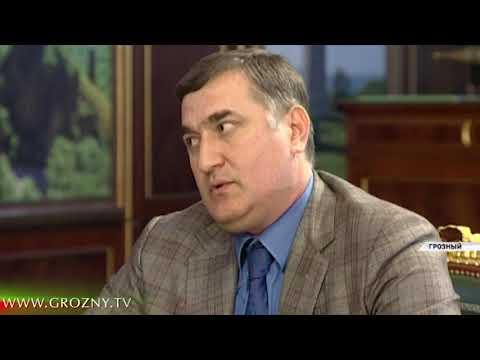 Рамзан Кадыров провел встречу с управляющим Отделением Пенсионного фонда РФ по ЧР