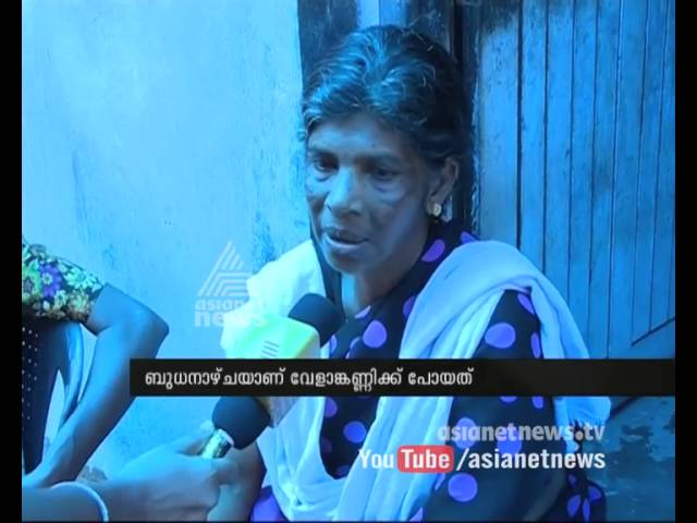 Tirunelveli road accident, Ten killed, 20 injured| accident Victims  Family members responses