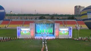 Открытие I Всероссийского фестиваля ГТО