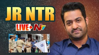 Jr NTR LIVE | Cyberabad Traffic Police Annual Conference LIVE | NTV LIVE