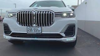 НА ДОРОГАХ НОВЫЙ БОСС - BMW X7. Негенкарс #2