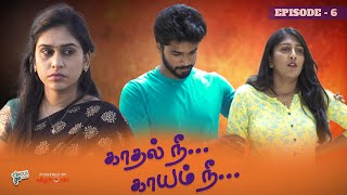 Kadhal Ne Kaayam Ne | Episode 6 | Tamil Web Series | Circus Gun Tamil | Silly Monks