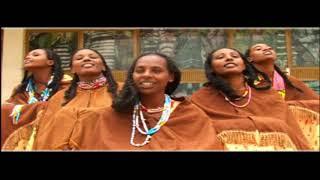 Ethiopian Sidama Adugna Dumo - Hano- አዱኛ ዱሞ- ሀኖ የሲዳማ ሙዚቃ