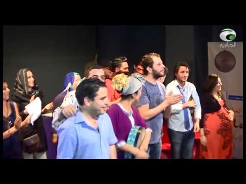 Journal El Gosto pour la première fois monte sur scène  2013