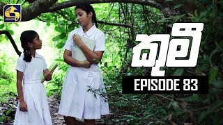 Kumi Episode 83|| ''කුමී'' || 25th September 2019 Thumbnail